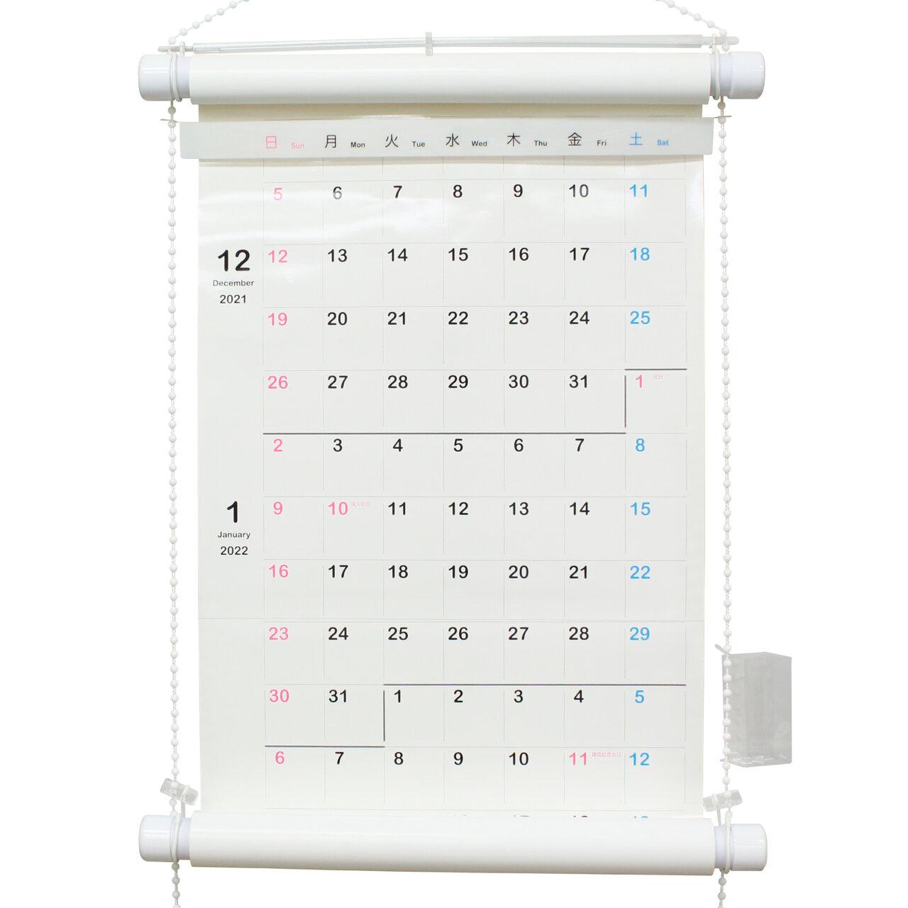 ホワイトボード×カレンダー⁉︎巻物型のロールカレンダーがイイかも