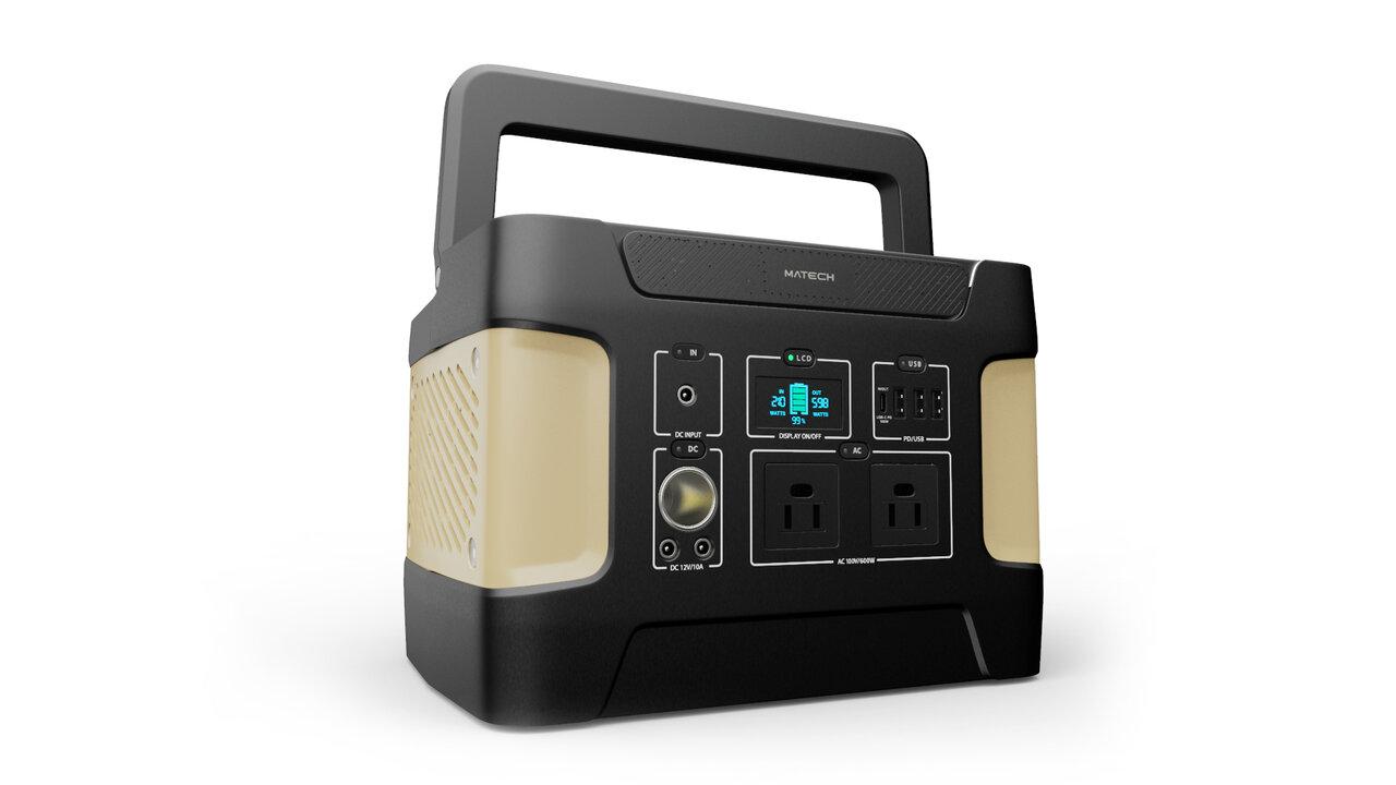 最短約4時間でフル充電!極限までコスパを高めたポータブル電源「PowerZ Pro 600」