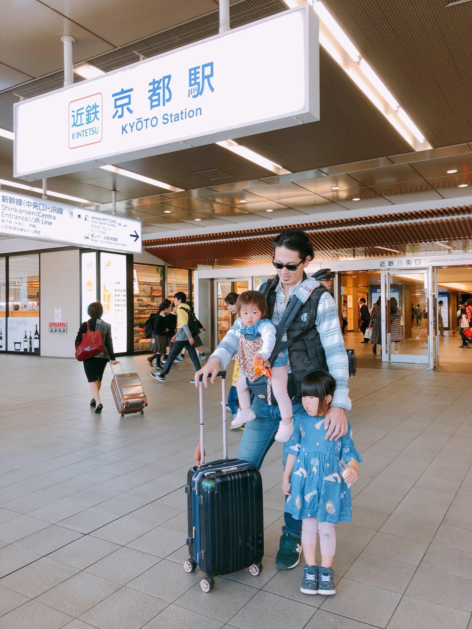 京都旅行 京都駅