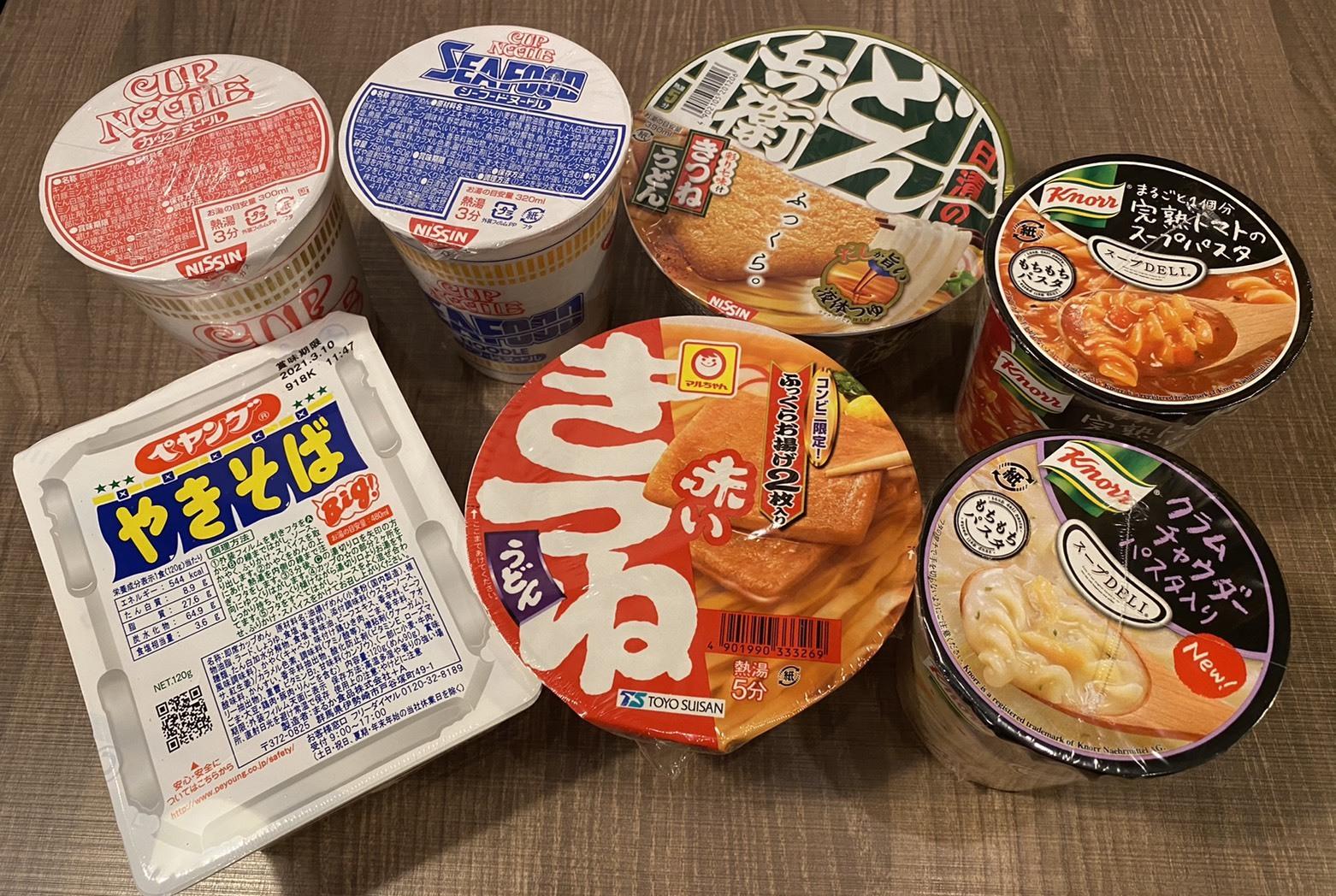 いくつかのカップ麺
