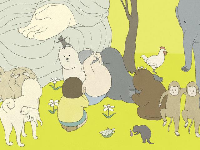 MEDIA GEIJUTSU 文化庁メディア芸術祭メモランダム