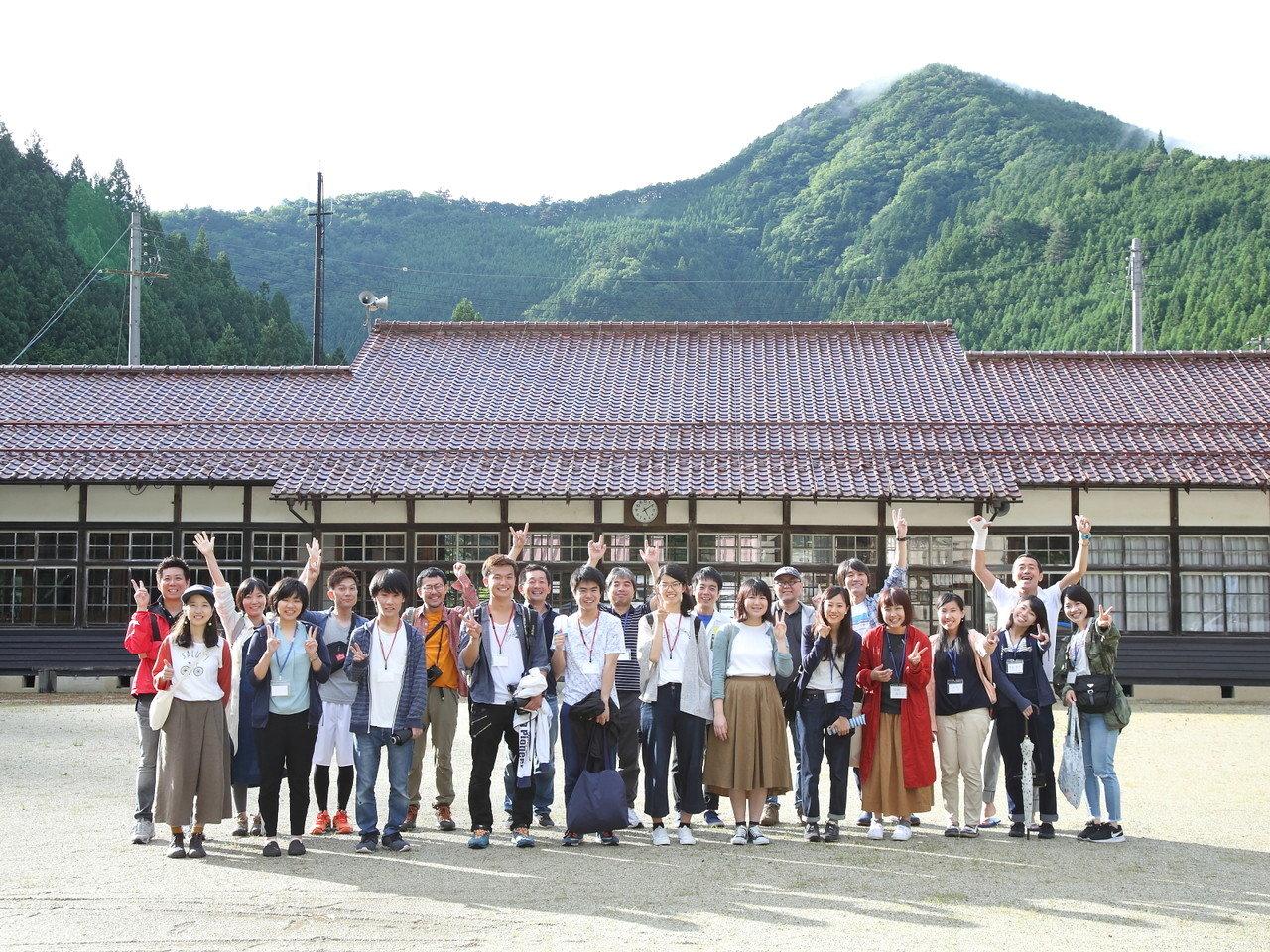 奈良県×ソトコト
