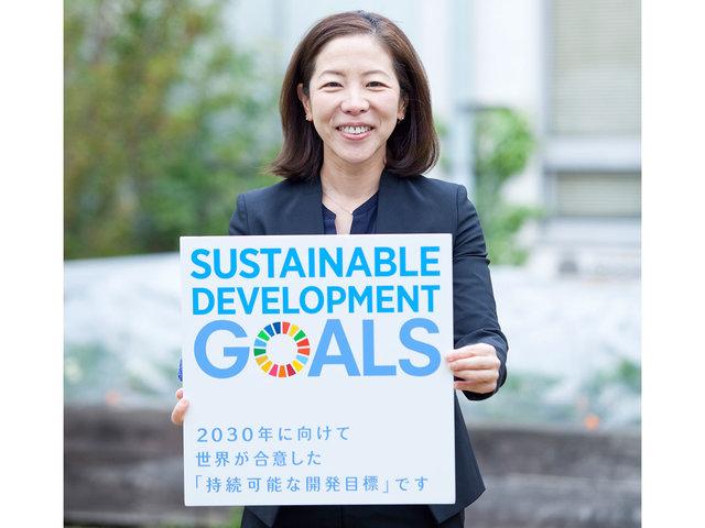 企業が「SDGs」に取り組むということ。 ー よしもと芸人と、私たちができるSDGsを考えよう!