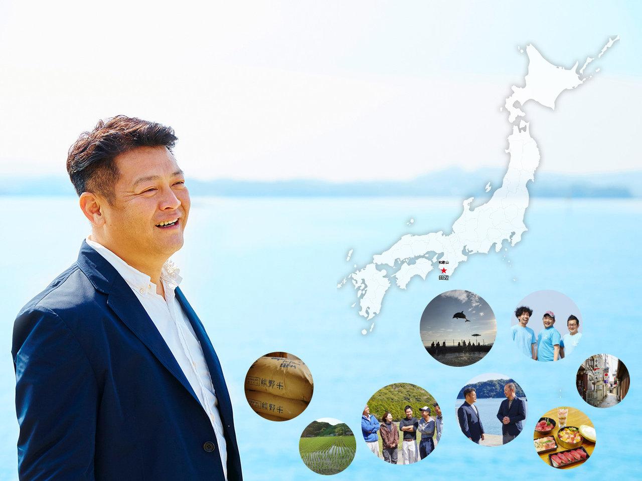 米屋『たがみ』田上雅人さんの開拓力と巻き込み力。