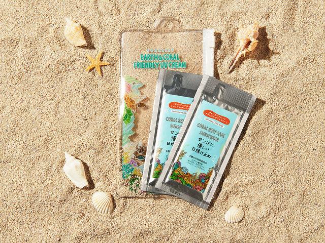 知ることで、変われる。 ー サンゴに優しく、肌にも優しい日焼け止め