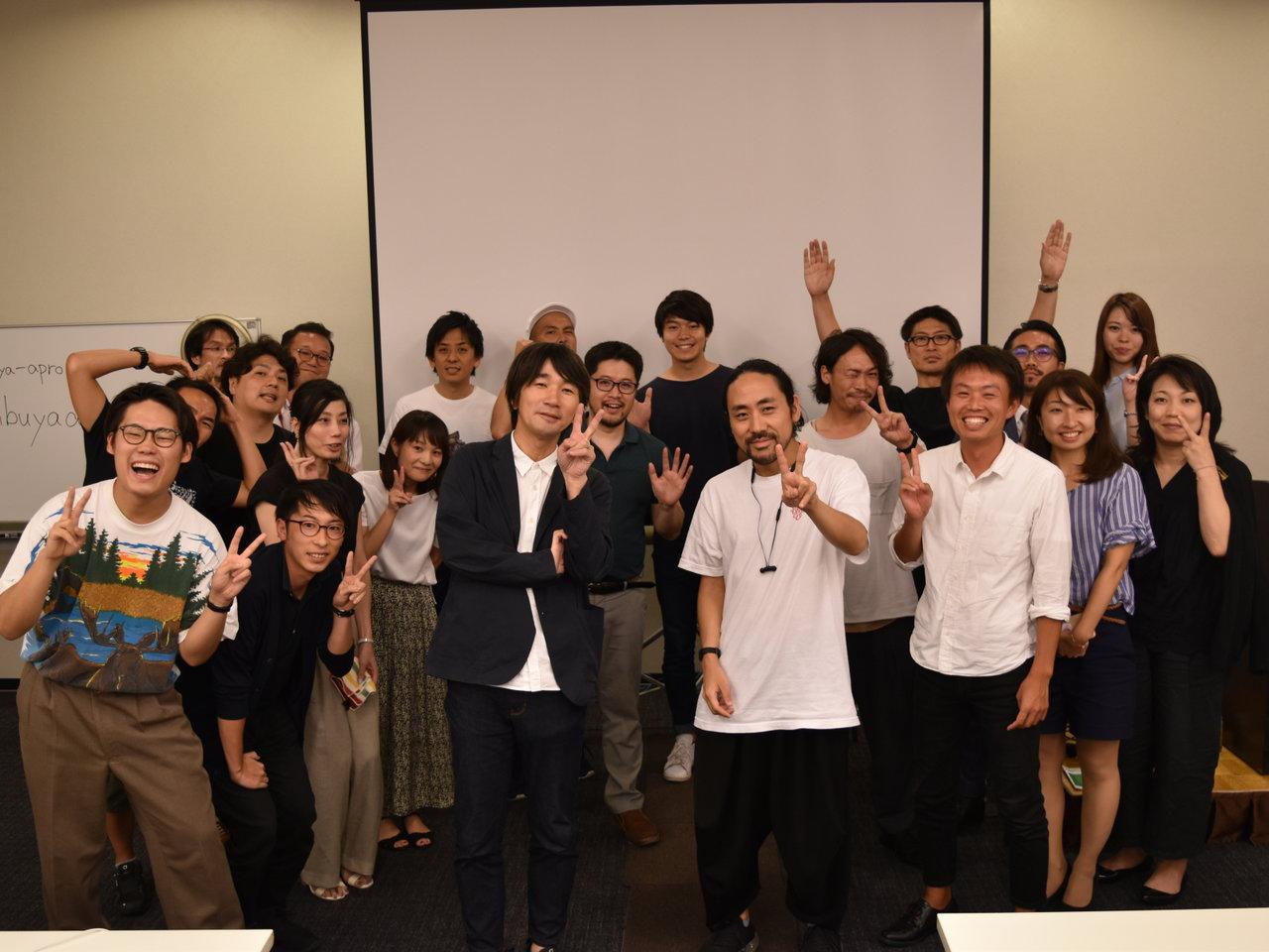 ソトコトオンラインサロン特別対談、ありがとうございました!