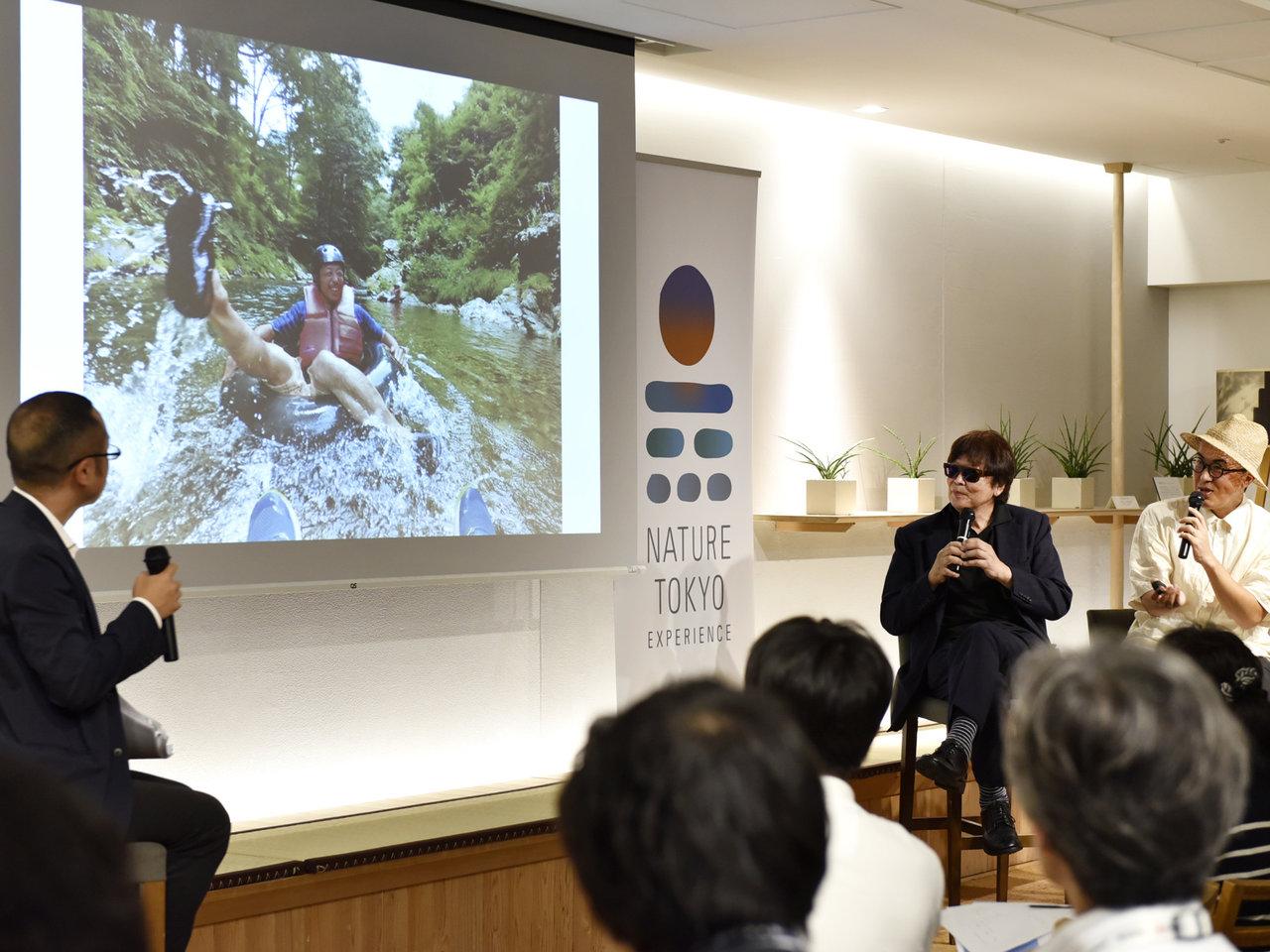 東京の自然を体験と交流で楽しむ、新しいツーリズム支援がキックオフ!