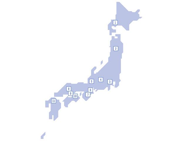 働き方は人それぞれ!日本全国!  未来をつくる働き方カタログ。