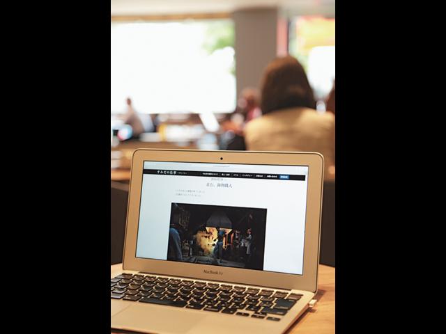 求人と求職にまつわる新しいウェブサイト。求人メディア『すみだの仕事』に学ぶ働く人の探し方。