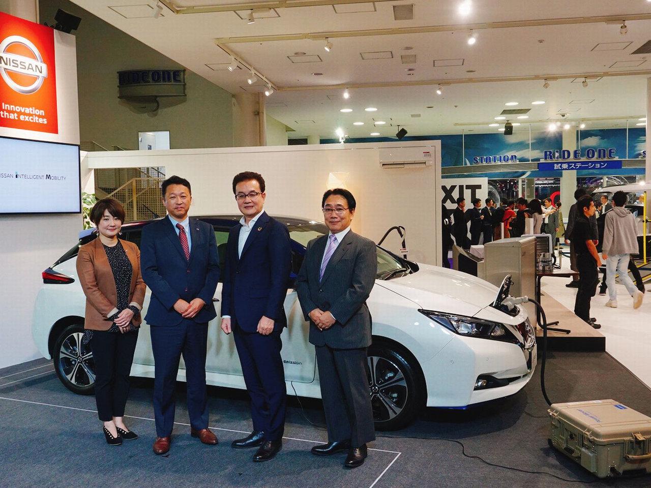 地域の防災や災害支援に電気自動車はどう役立つのか?自治体と日産自動車の連携について