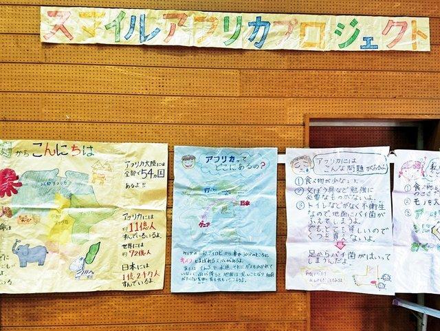 千葉市立大森小学校と、徳之島町立井之川中学校で行われたシューズ回収レポート。