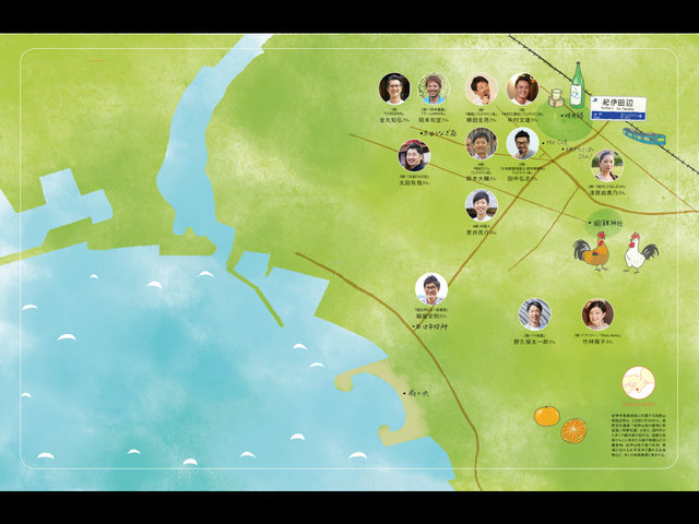 地元プレイヤーのコラボレーションが生まれ、より豊かなコミュニティへ。「たなべ未来創造塾」