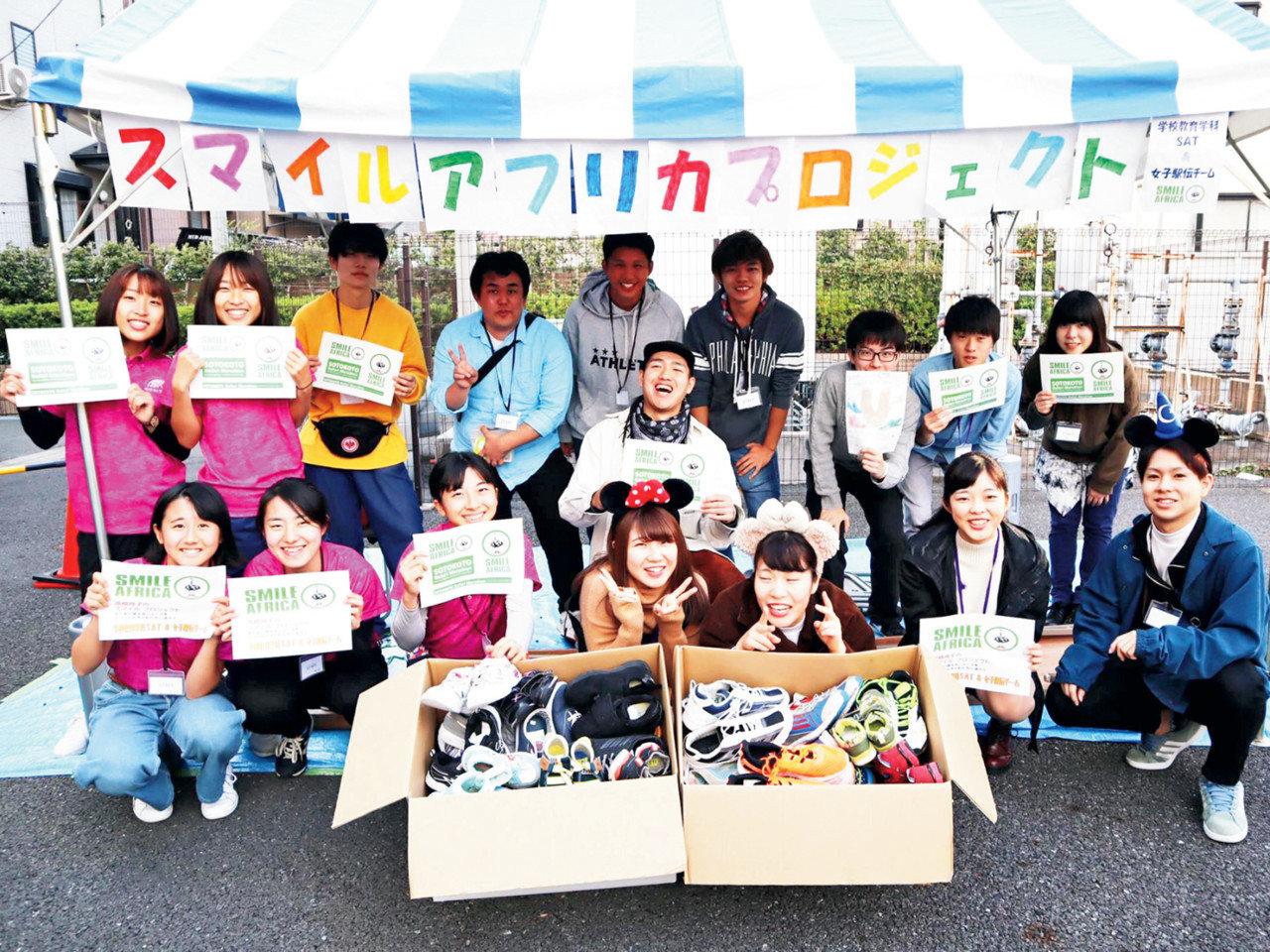 多くの方の協力が多くの方の笑顔につながる。帝京科学大学と三豊市教育委員会のシューズ回収レポート。
