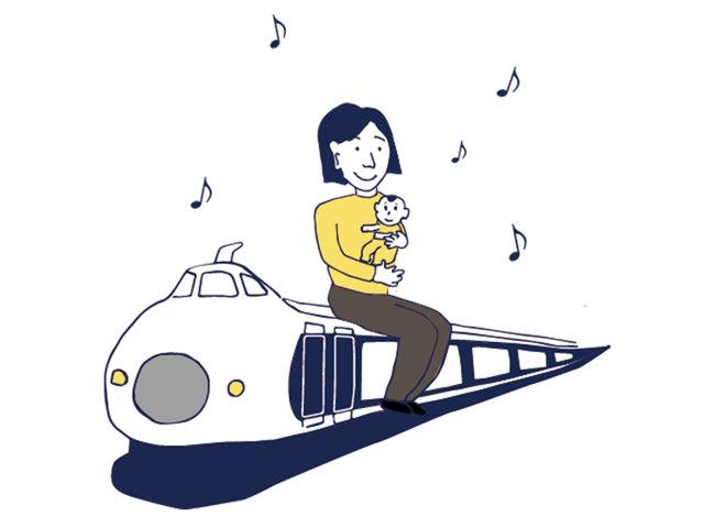 赤ちゃん連れの移動に慣れると、旅も気軽に行けるようになる。