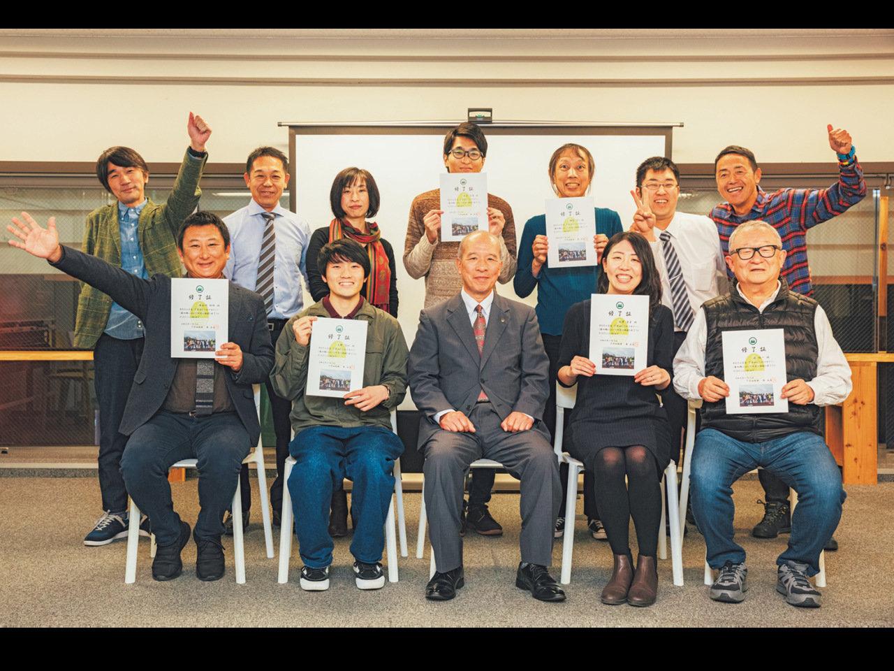 奈良・下北山むらコトアカデミー最終発表会。