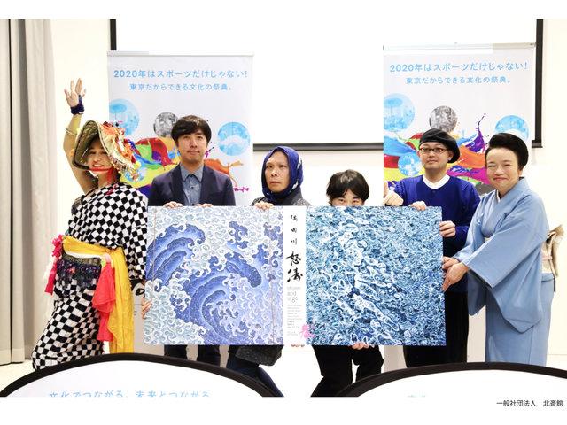 隅田川を舞台に繰り広げられる、音楽とアートの参加型フェスティバル!「隅田川怒涛」とは