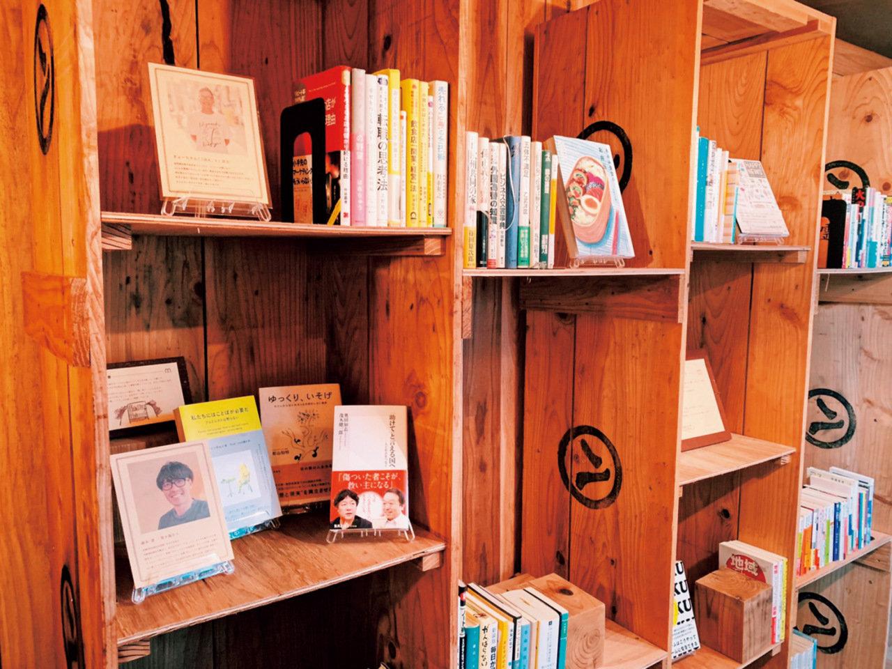 無人古本書店『ほん、と』やLocalWriteプロジェクト。ローカルプロジェクト