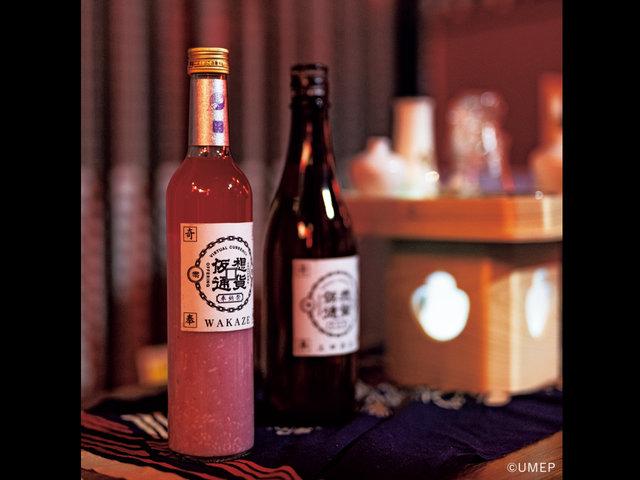 21世紀型奇祭の奉納酒