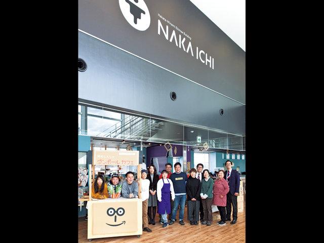 福岡県那珂川市の楽しい玄関。多様な価値観が集まる「ナカイチ」。