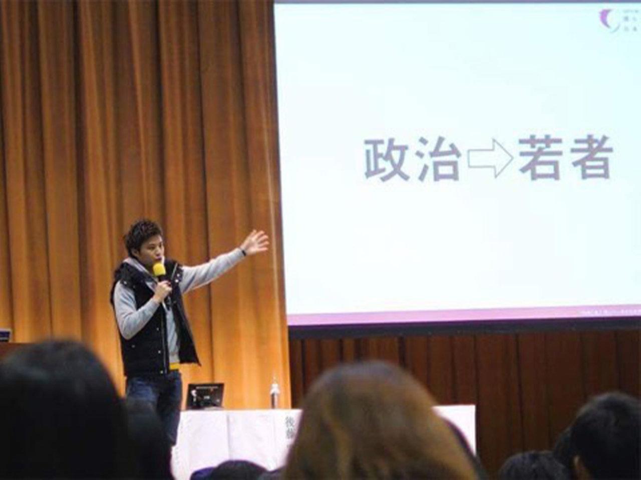 ビジネスの側面から「地方が稼ぐ力」を模索する。後藤寛勝さん