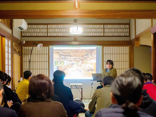 まちのために自分ができるアクションを見つけよう「SDGsローカルツアー」@津市・三松荘