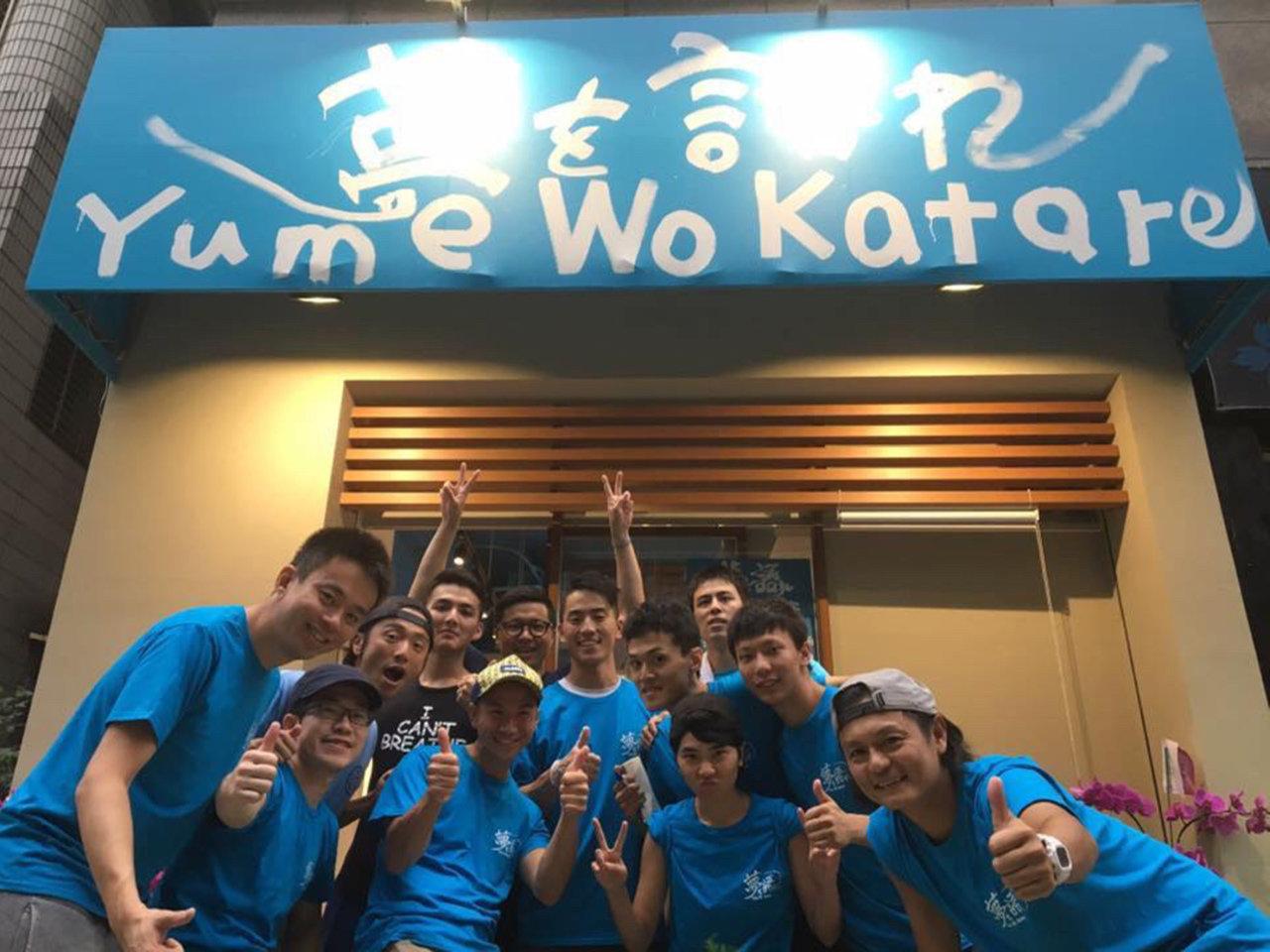 「仕事=稼ぐ」ではない、働き方とは。西岡津世志さん