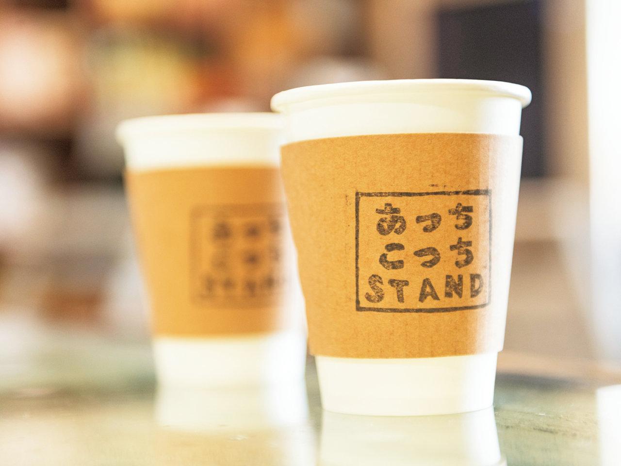 ポップアップ式のコーヒースタンドがつなぐ。『あっちこっちSTAND』がつくる、あたたかい場所。