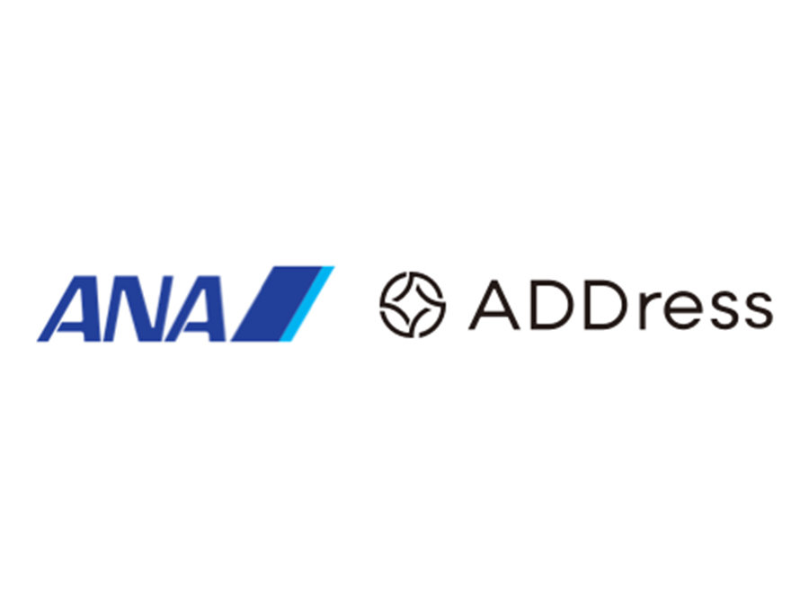 ANA航空券定額制サービス実証実験、4月から拡充します