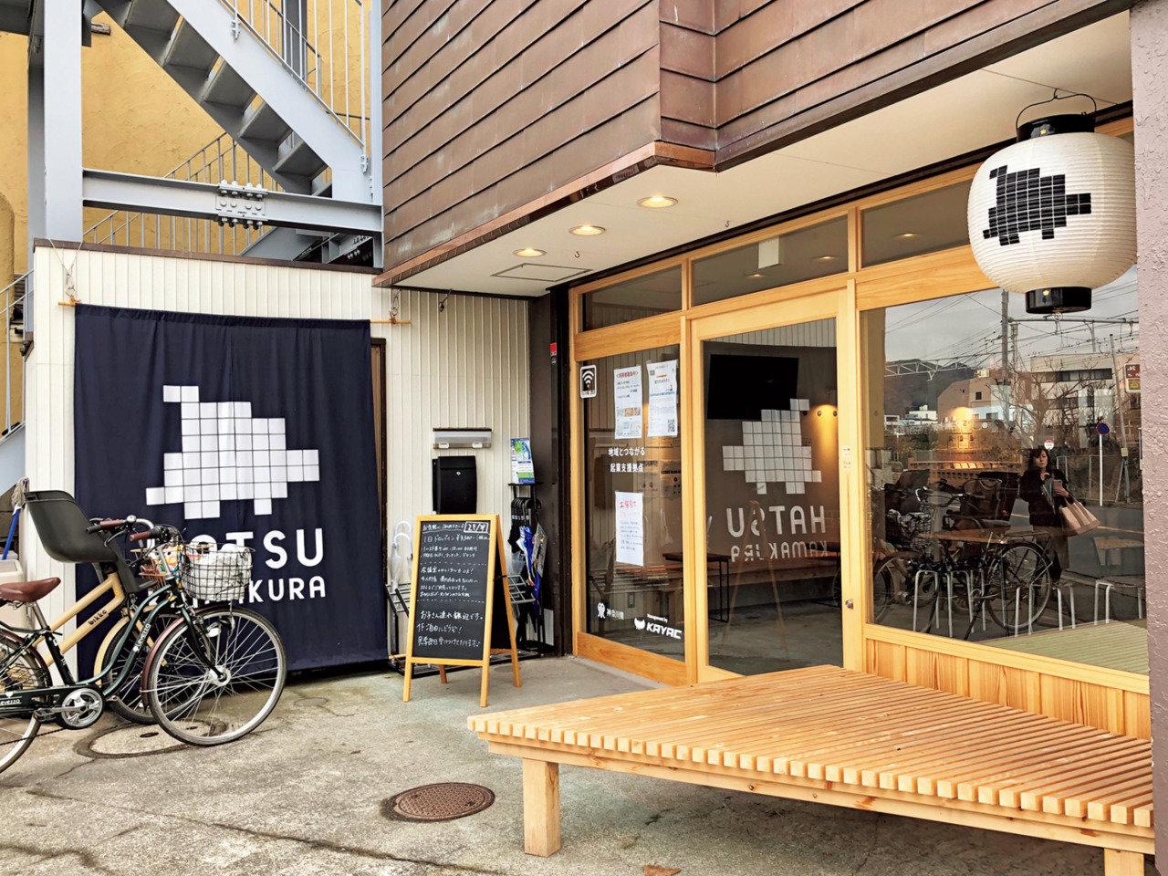 HATSU鎌倉(神奈川県鎌倉市)