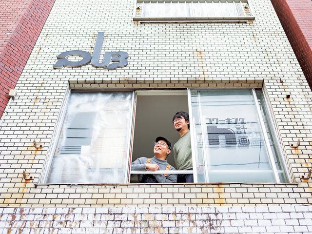 宮崎県延岡市にはなにもない?地域の力を集められる場所をつくり、中と外へ「のべおか」の魅力を発信。