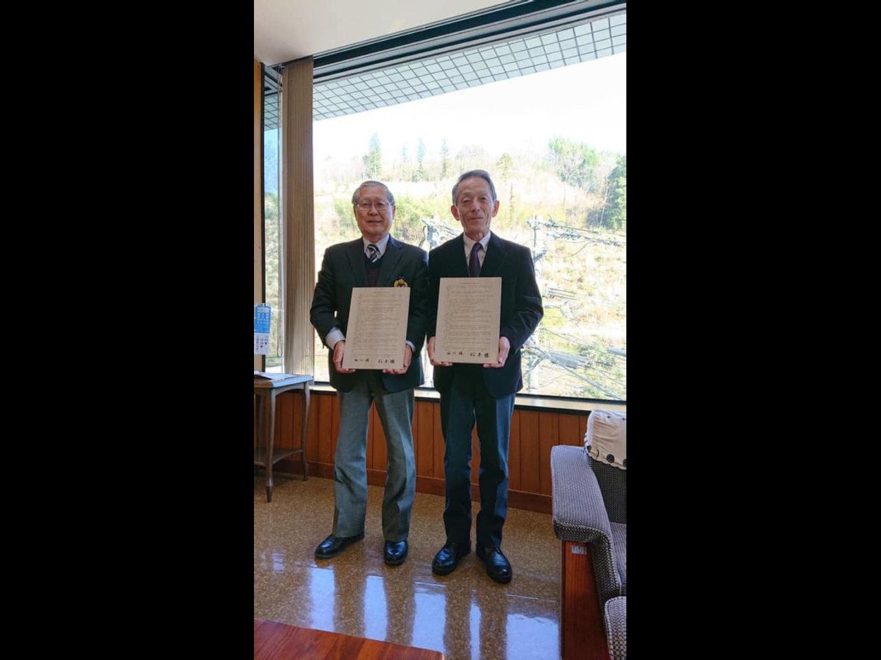 """""""仮想集落""""トカイナカヴィレッジが宮崎県諸塚村と地方創生事業の包括連携協定を締結します"""
