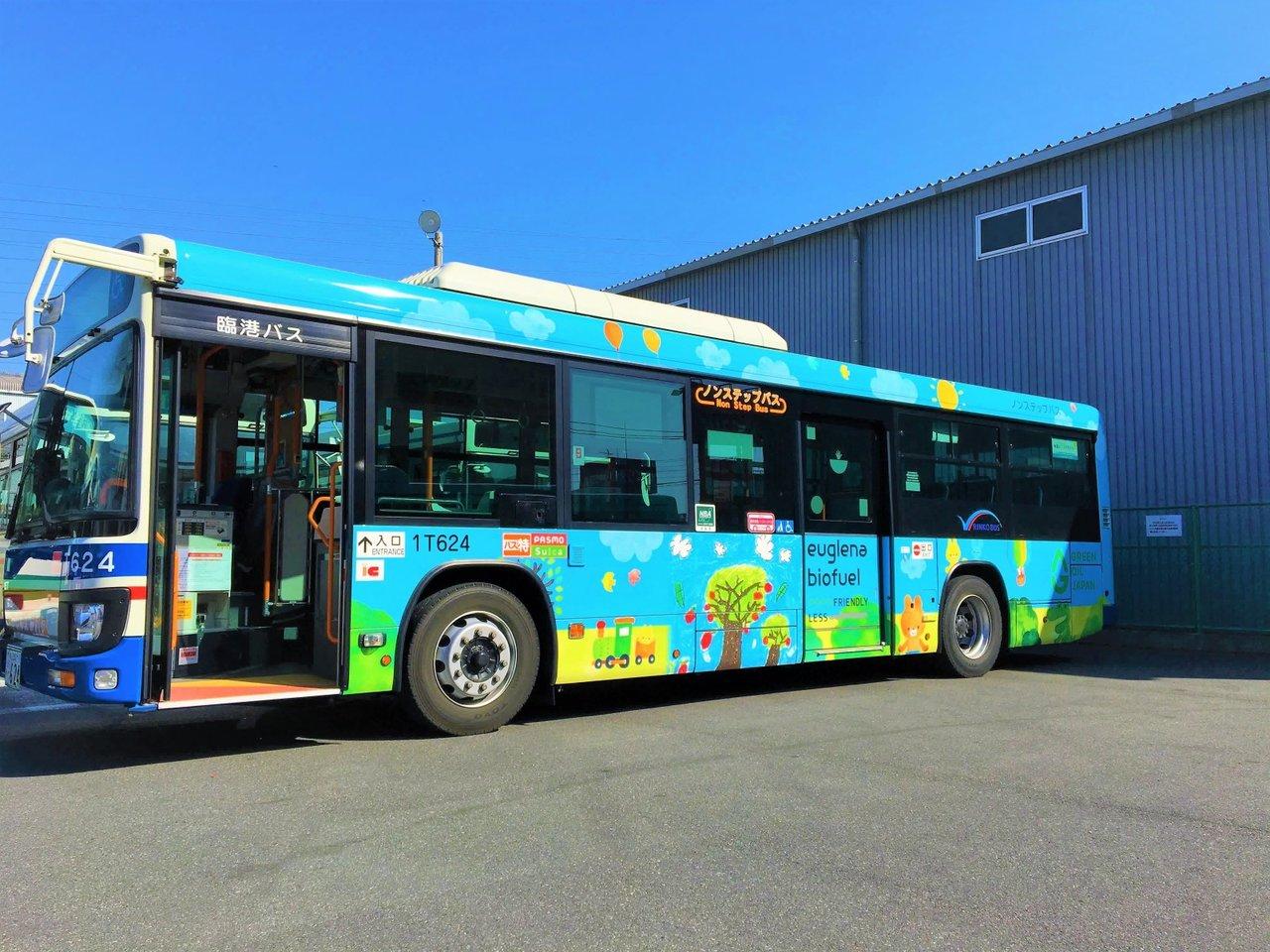 横浜市内を走行する川崎鶴見臨港バスはユーグレナバイオディーゼル燃料を使用しています。
