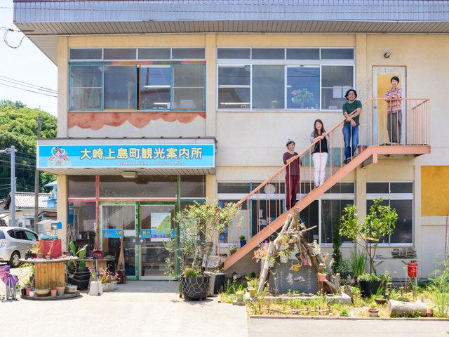 島の可能性まで見せる観光案内所をきっかけに、半年で10人が移住。大崎上島町観光案内所