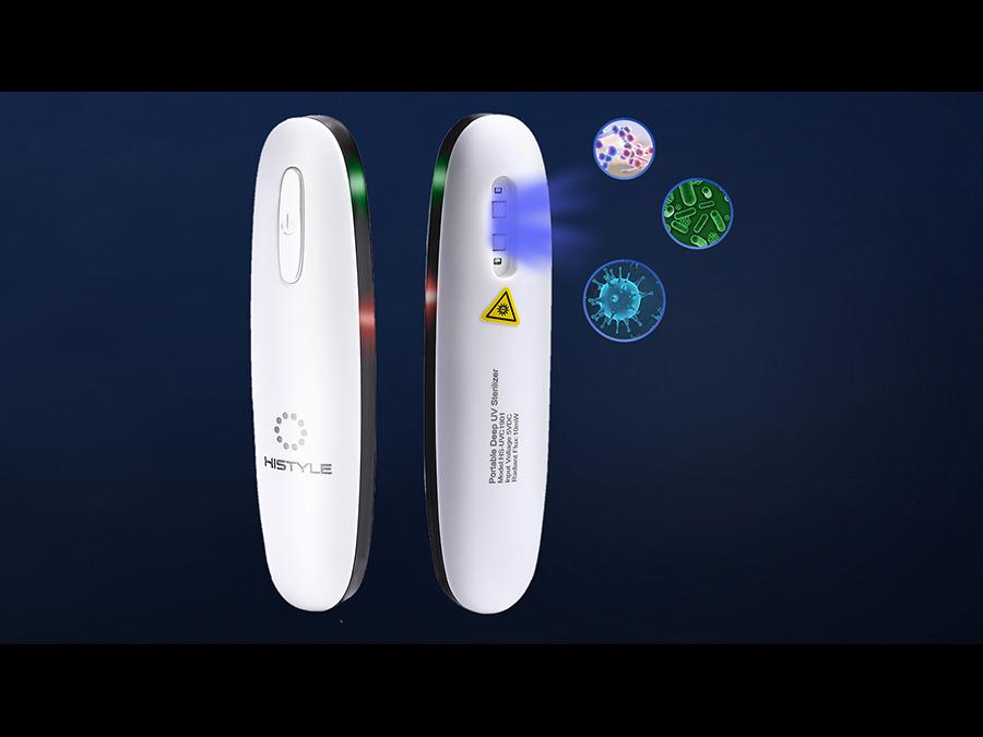 手のひらサイズのポータブルUV除菌器「Smart」、先行発売開始しました。