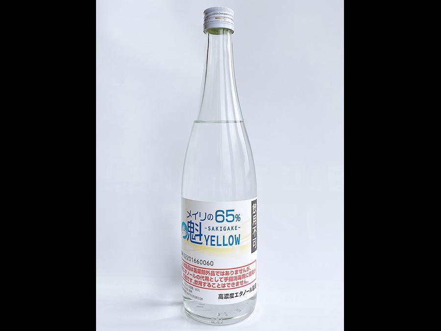 """""""より安く、必要な方へ""""酒税免除の高濃度エタノール製品「メイリの65%"""