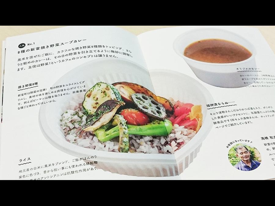 宮崎の地域おこし協力隊が、クリエイティブを活用した飲食店と生産者支援サービス、スタートします。