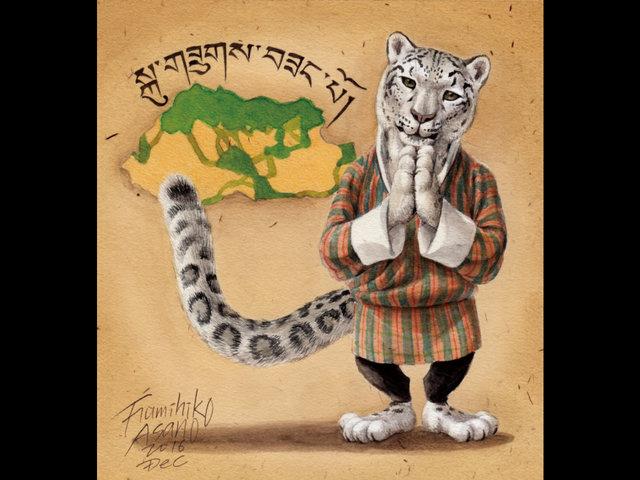 ブータンからの研修生