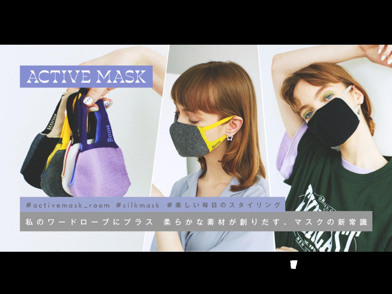 マスク着用時のストレス軽減を実現した、洗えるシルクマスク『ACTIVE
