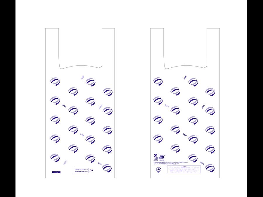プラスチック製レジ袋と食品用紙製手提袋を有料化。エコ活動を推奨する「マイバッグコレクション」も。