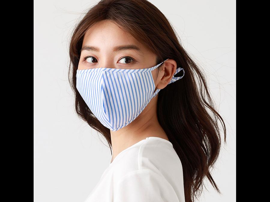 売上金額の一部を寄付。新たに色・柄など豊富に展開「オリジナル布製マスク」第2弾EC限定発売です。