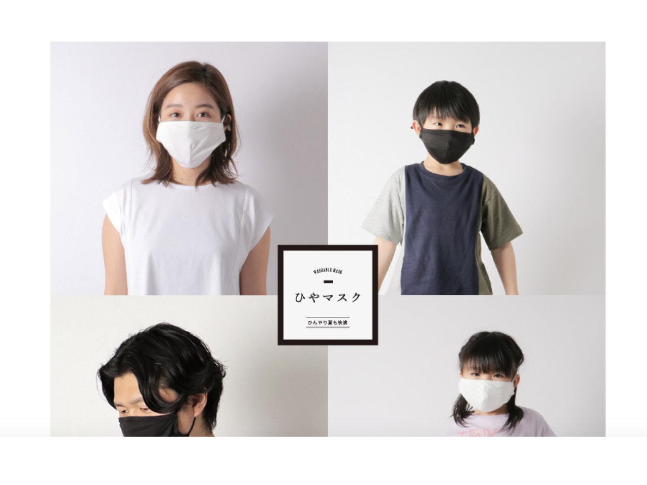 夏におすすめ。繰り返し使えてみんなにやさしいサスティナブルなマスクたち