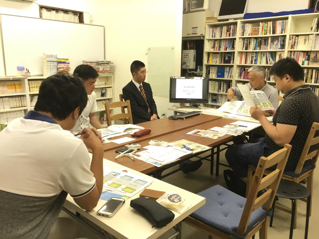 船橋みらい大学(千葉県船橋市)