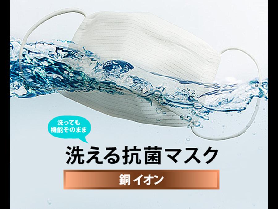 職人が手作業で作る、高機能生地を二重構造にした蒸れにくい3D立体型「洗える抗菌マスク」発売です。