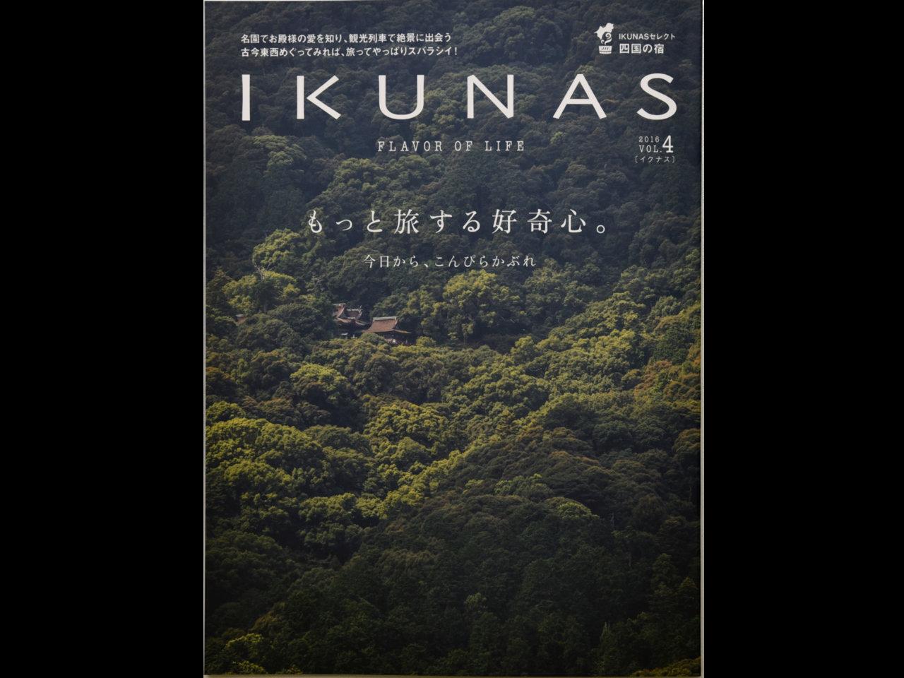 IKUNAS
