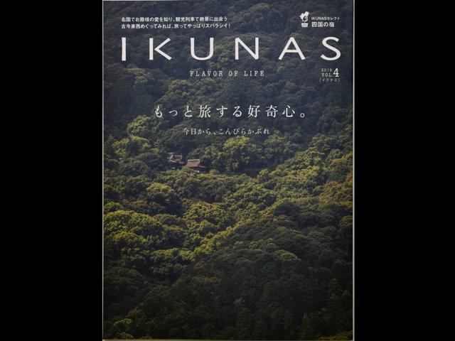 IKUNAS vol.4