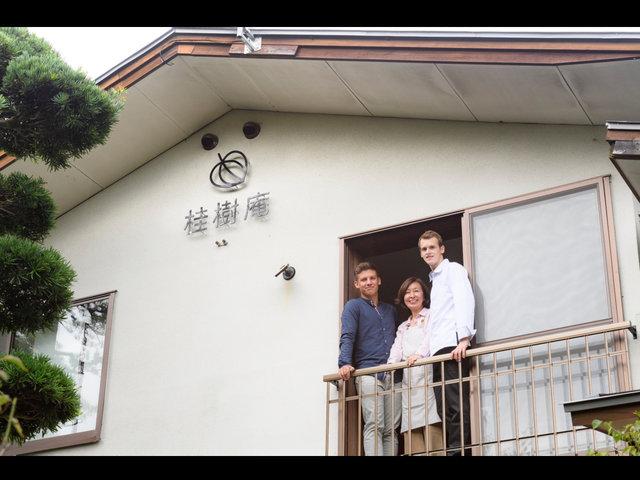 『RÔTISSERIE KEIJUAN 桂樹庵 YUGAWARA』でフランスの家庭料理を味わう。