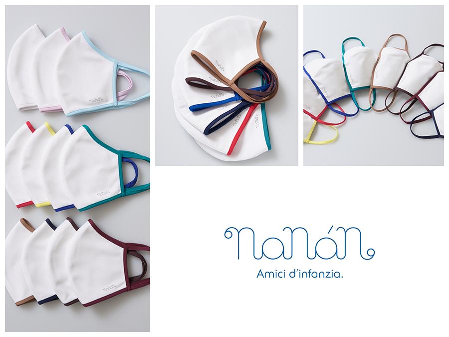 1枚825円。老舗縫製工場で一つずつ手作業で縫製。nanan夏用マスクの新色が再販開始です。