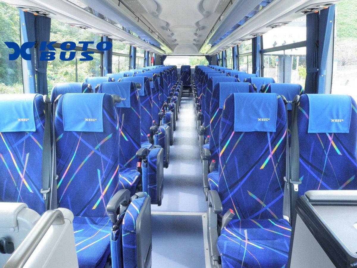地方からの挑戦!新しい旅行スタイル「オンラインバスツアー」