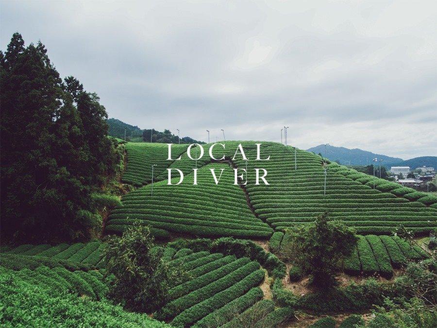新しい旅のかたち。地域の日常を旅する、旅のプラットフォーム『LOCAL