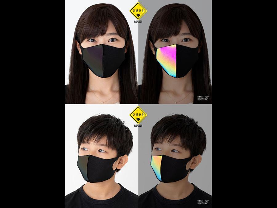 ヴィレッジヴァンガードオンラインに新登場。夜道も安心!交通安全REFLECTマスク。